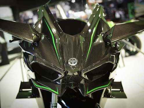 Nova Kawasaki Ninja H2 2016