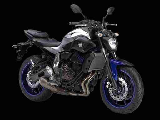 Nova Yamaha MT-07 2017