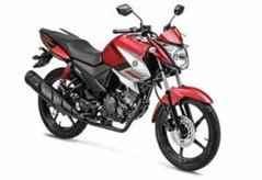 Nova Yamaha Fazer 150 2019