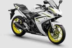 Nova Yamaha R3 2019