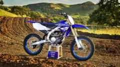 Nova Yamaha YZ 250 2019