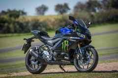 Nova R3 Monster 2020
