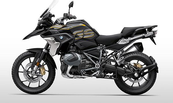 Imagem da Nova BMW R 1250